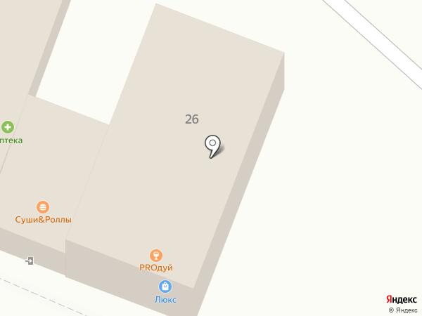 Люкс на карте Стрелецкого
