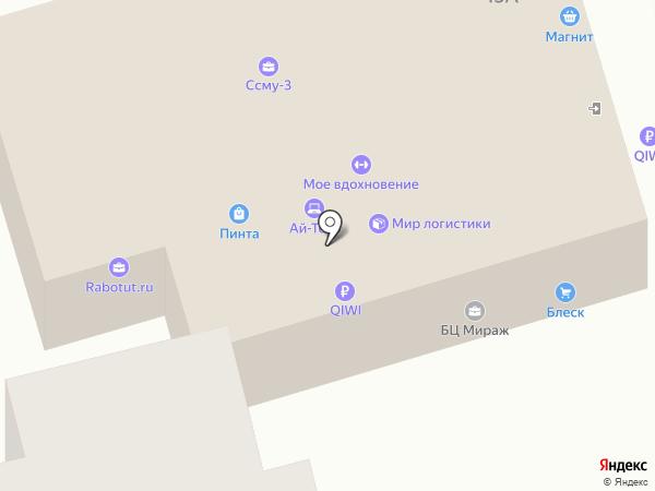 ПАРИТЕТ на карте Белгорода