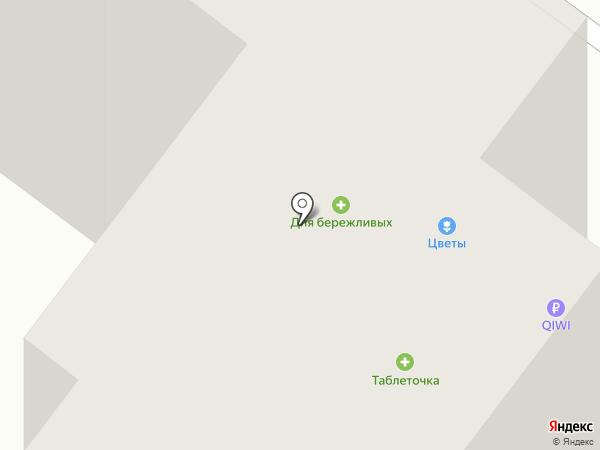 ARISTON на карте Белгорода