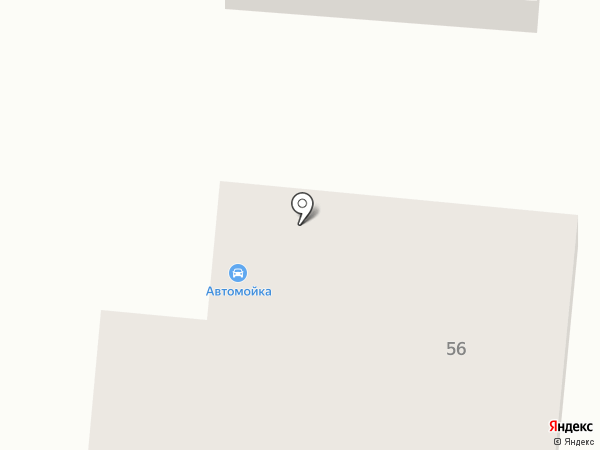 Автомойка на карте Северного