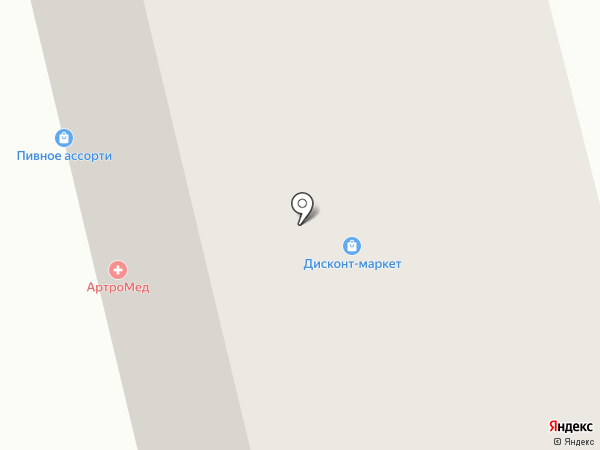 Артромед на карте Северного