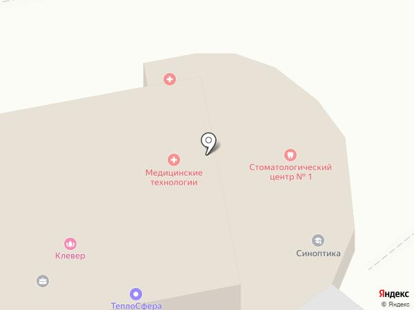 СК Эверест на карте Белгорода