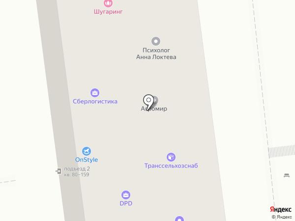 Клубкоff на карте Белгорода