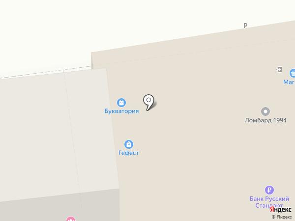 БТК Авто на карте Белгорода
