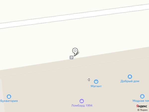 КофеМон на карте Белгорода