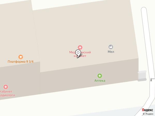 Дезмедторг на карте Белгорода