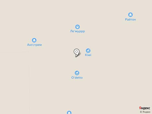 Kiwi на карте Белгорода