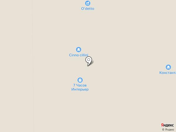 Hilding Anders на карте Белгорода