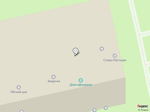 Дом офицеров на карте Белгорода