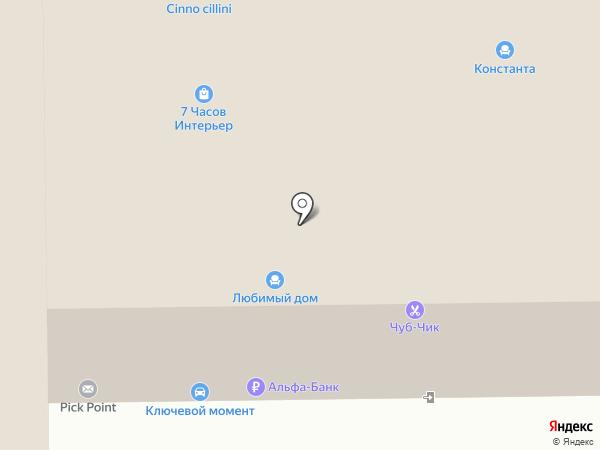 Любимый дом на карте Белгорода