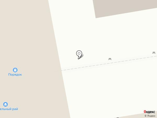 Магазин книг и канцтоваров на карте Белгорода