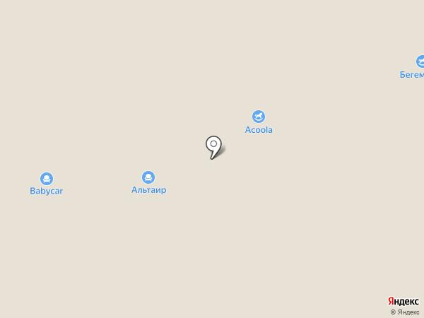 Дядя Шкаф на карте Белгорода