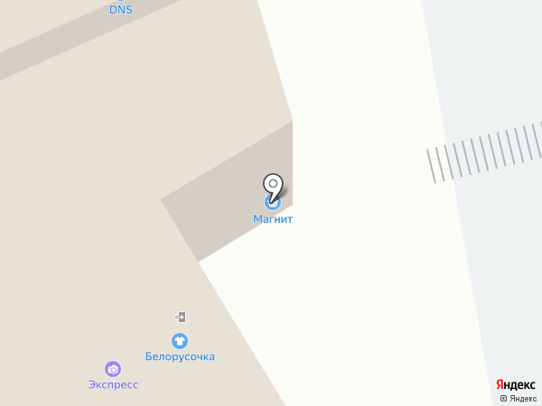 Авицена плюс на карте Белгорода
