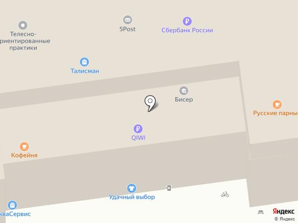 Фирма АкваСервис на карте Белгорода
