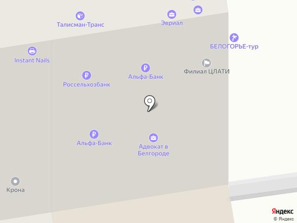 Мегаполис 31 на карте Белгорода