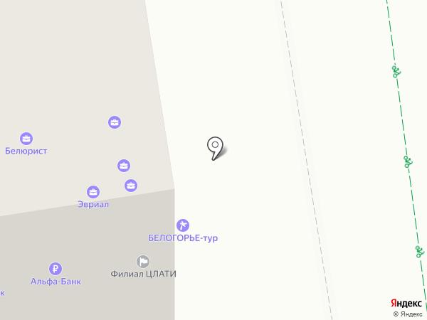 Октябрьская центральная адвокатская контора на карте Белгорода