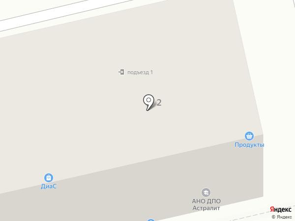 Белторг, ЗАО на карте Белгорода