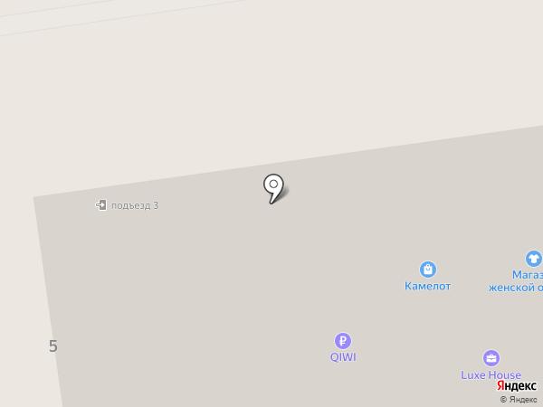 ДиЭлектро на карте Белгорода