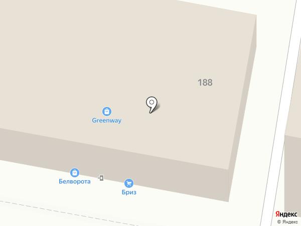 Бухгалтерская компания на карте Белгорода