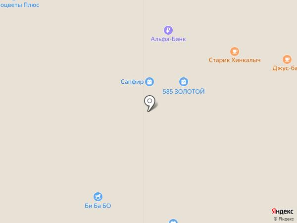 Би-Ба-Бо на карте Белгорода