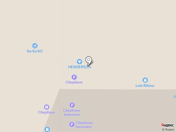 Сбербанк, ПАО на карте Белгорода