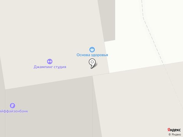 Свет Алекс на карте Белгорода