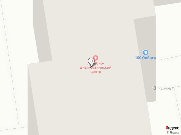 Мастерская по ремонту часов на карте Белгорода