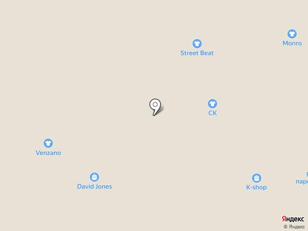 Studio ProfiStyle на карте Белгорода