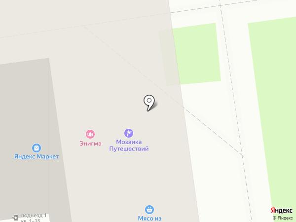 МОЗАИКА ПУТЕШЕСТВИЙ на карте Белгорода