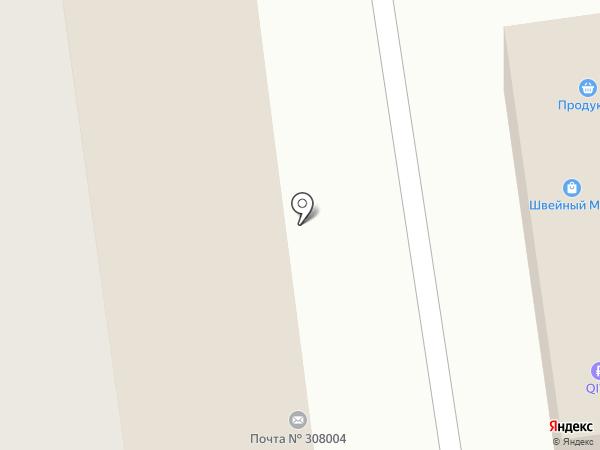 Почтовое отделение №4 на карте Белгорода