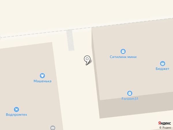 Hartong на карте Белгорода