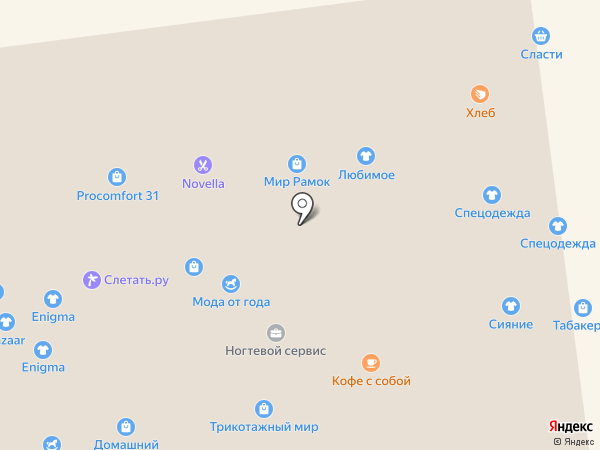Солнечный на карте Белгорода