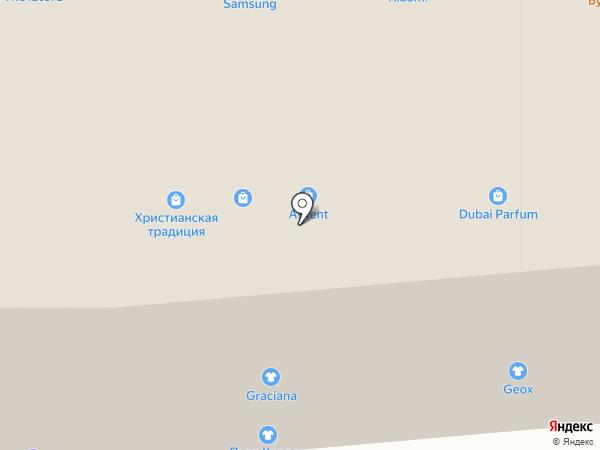Graciana на карте Белгорода