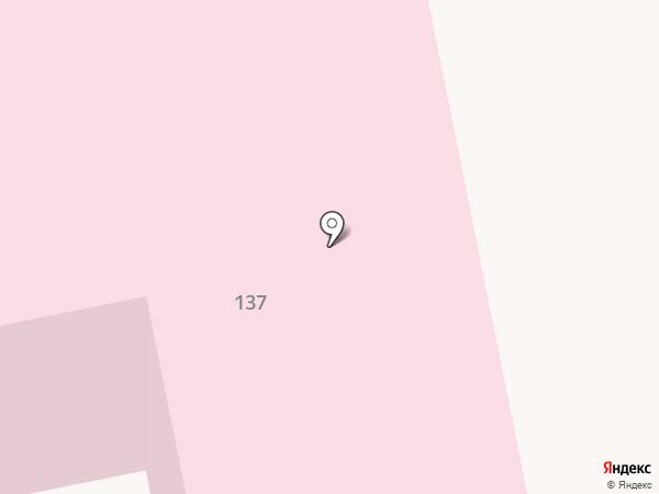 Hatber на карте Белгорода