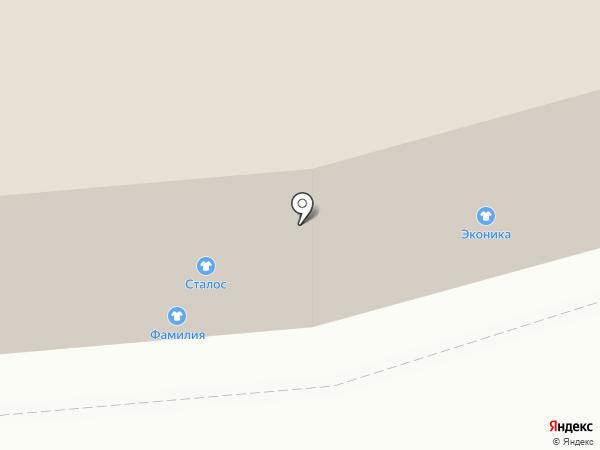 Familia на карте Белгорода