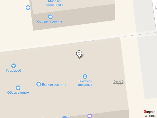 Быстрофинанс.ру на карте Белгорода