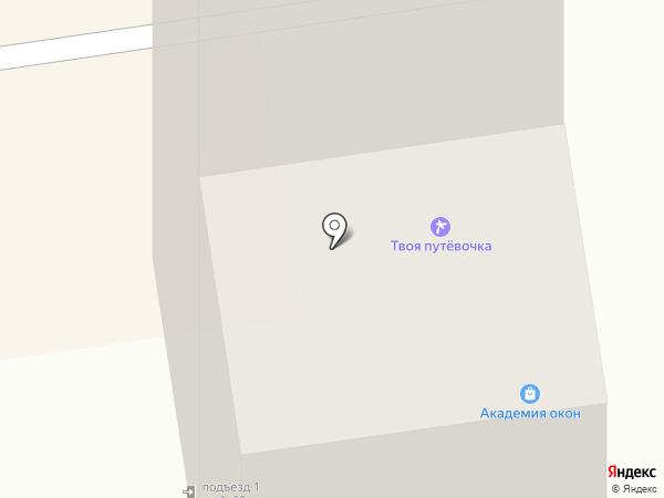 Каролина на карте Белгорода