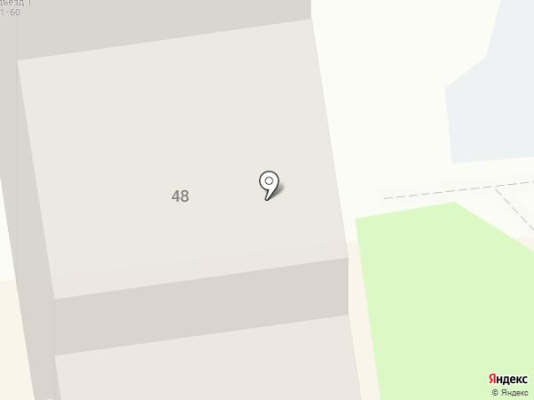 Pay. Travel на карте Белгорода