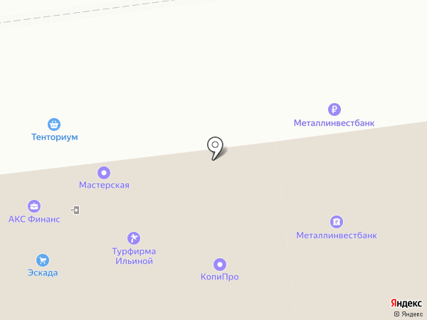 Табачная история на карте Белгорода