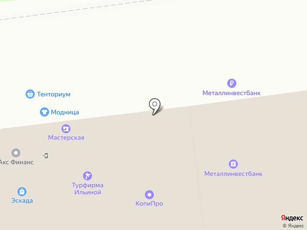 Сервис+ на карте Белгорода