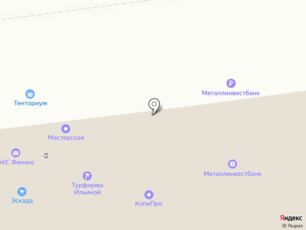 Эконом на карте Белгорода