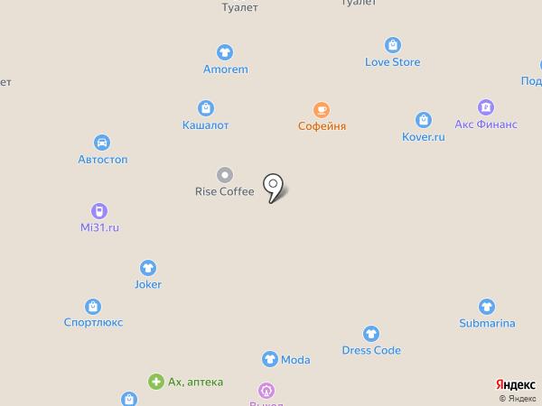 Sharm на карте Белгорода