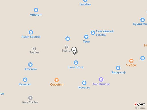 КАШАЛОТ на карте Белгорода