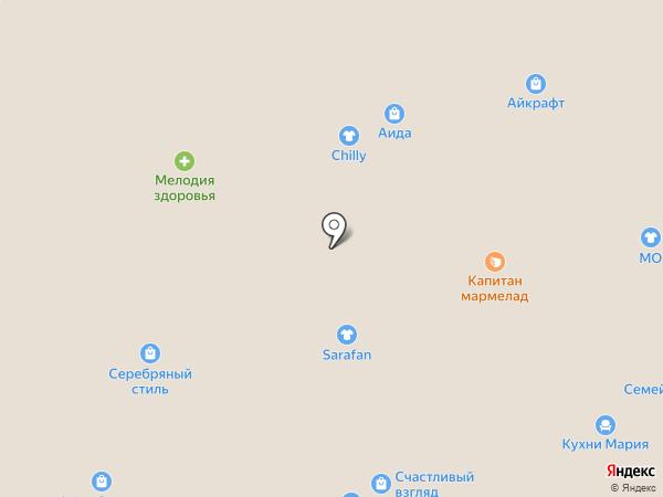 Beautix Studio на карте Белгорода