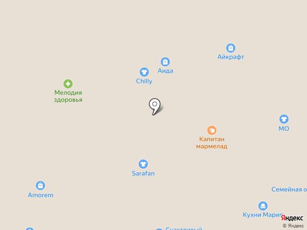 Серебряный Стиль на карте Белгорода