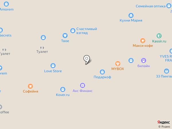 Kraskibum на карте Белгорода