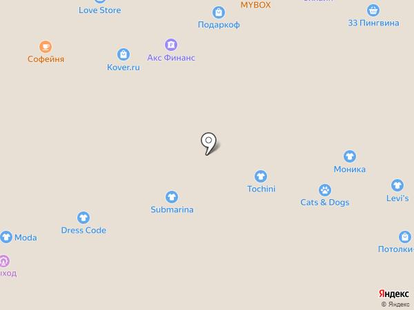 Dress Сode на карте Белгорода
