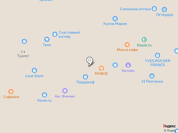 AKSессуары на карте Белгорода