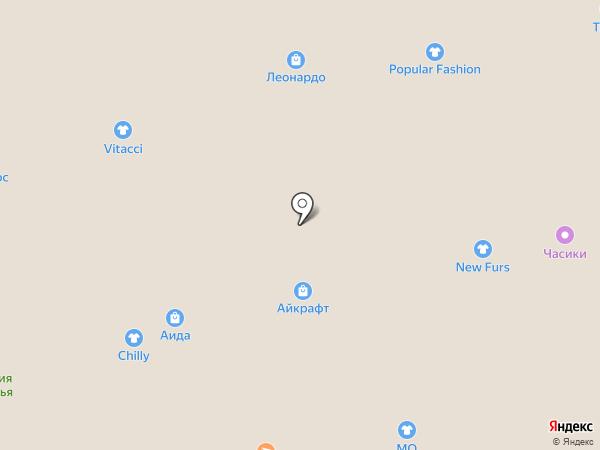 CHILLY на карте Белгорода