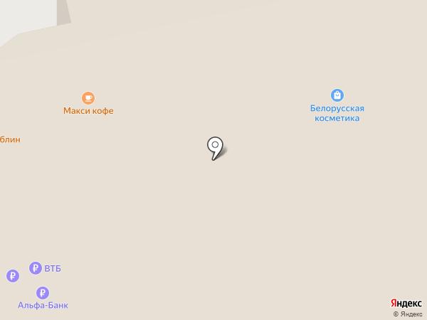 Те самые пончики на карте Белгорода